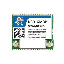 工业级透传GPS+GPRS模块
